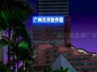 广州白云区招牌广告 钟落潭广告招牌制作安装