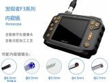 深圳锐傲发现者F305简易操作可充电汽车内窥镜汽车燃烧室检测