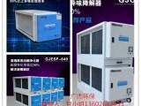 北京朝阳油烟净化器一套多少钱