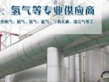 黑龙江台河市 电子行业工业氧气厂家 黑龙江首选加力气体