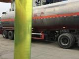 海南2020年国六柴油24小时配送 今日柴油价格查询