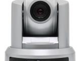 金微视USB高清会议摄像机1080P定焦视频会议摄像机