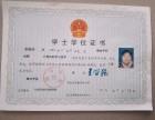 潍坊高密成人高考报名时间,报名网址,考试时间