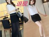 2014新款夏季女装韩版开叉包臀拖地显瘦两穿雪纺连衣裙长裙