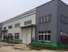 出售广德西开发区厂房