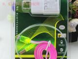 十元店精品货源V8闪光安卓手机充电器数据线9.9元批发