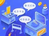 朝陽社保代理公司 注冊記賬 五險一金 補充醫療