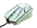 【一件代发】穿越火线游戏鼠标,**鼠游戏鼠标厂家直供9折包邮