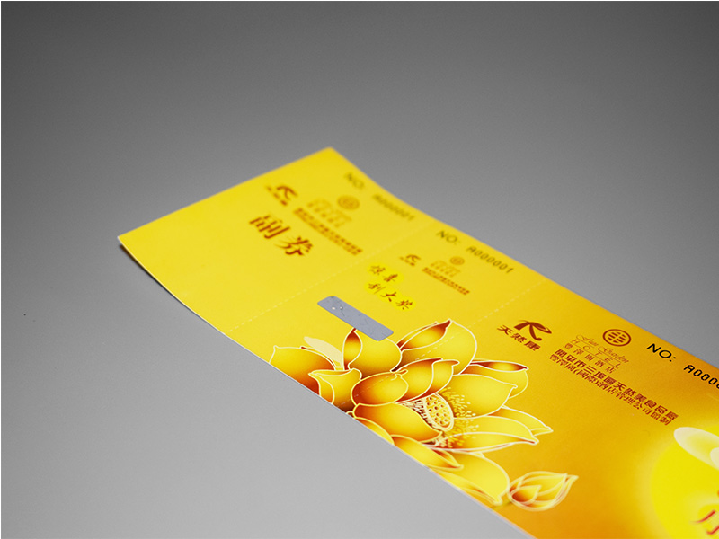 电影票兑换券-专业供应防伪票券