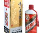 威海高区回收茅台五粮液酒回收中华玉溪黄鹤楼烟回收洋酒红酒