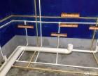 南通水管维修安装 水龙头水管漏水检测维修