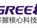 杭州格力空调官方网站杭州售后服务维修电话