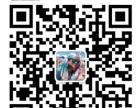 成都知野户外旅行 川西旅游 稻城亚丁 七藏沟 川藏南线