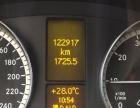 奔驰 唯雅诺 2011款 2.5 手自一体 领航版