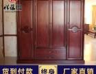 祥蕴阁红木顶箱柜家具 广西红木顶箱柜一件代发