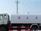 任丘祥龙清洁服务中心,承接全沧州市大型疏通项目