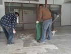 上海嘉定空调打洞切墙 混凝土切割 水泥泥地开槽挖沟
