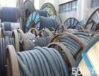成都廢舊物資回收電線電纜回收廢銅廢鐵廢鋁廢鋼回收網線饋線回收