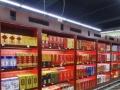 泰泓厂家直销烟酒柜、塑料制品