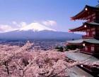 日本留学申请大学院(修士) 日本留学费用 上海添邦留学
