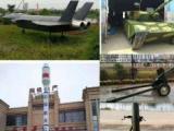 军事模型雨屋变形金刚模型动车灯会灯光节租赁、演艺