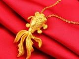 泾阳黄金长期常年大量回收黄金铂金K金钯金等贵金属