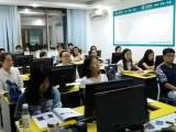 鄭州中原cad施工圖設計精英班哪里有機構