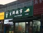 房山区餐饮商铺 年租14万 品牌租户 带租约出售