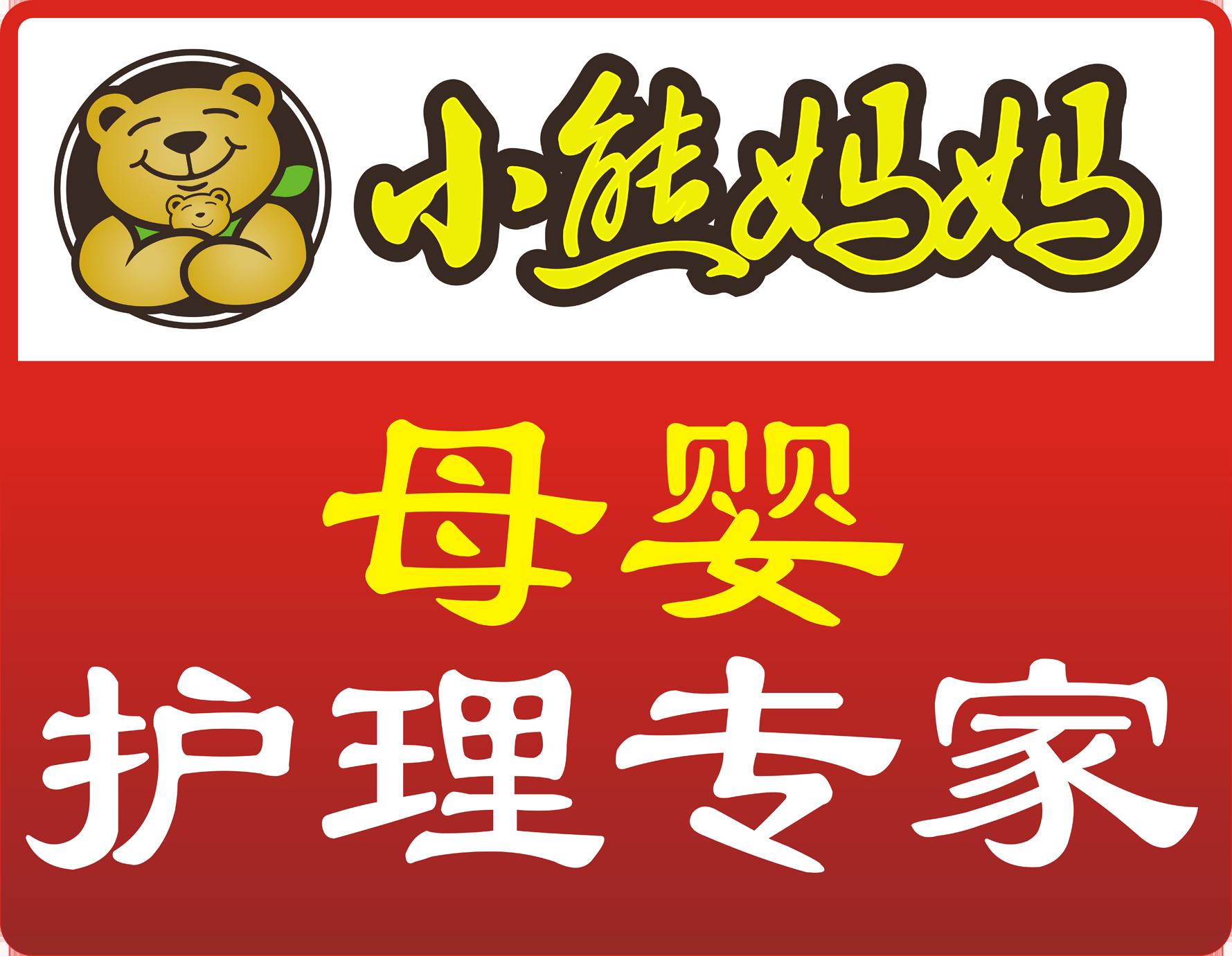 佛山金牌月嫂/催乳/通乳/催乳师培训/就到小妈妈