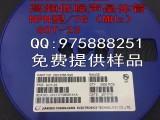 2SC3356 高频低噪声晶体管 NPN型 7G(MHz)