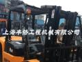 杭叉 R系列5-10吨 叉车  (保质保量价格最低)