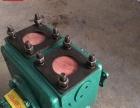 红河厂家直销60YHCB-30油罐车圆孤齿轮油泵 加油车油泵
