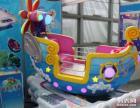 新款热销豪华益智儿童游乐设备,电玩儿童摇摆机,白云小飞船摇摇车。