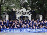 深圳MBA碩士班 深圳EMBA培訓班快速完獲得碩士學歷