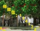 个人园林景观设计师帮您做园林规划设计,画图费用便宜