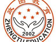 2015贵州特岗教师面试培训哪家机构比较好