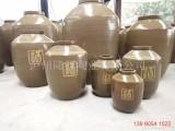 500斤土陶酒坛 厂家批发 价格优惠