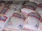 阳泉市PVC树脂粉强力增效剂   可降低