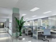 广州办公室装修 写字楼装修 厂房装修 商业铺面装修