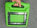 EVA平板套生产厂家 平板电脑保护套