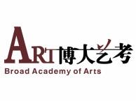长春艺术培训学校哪家好?艺考集训去哪好?