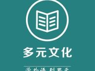 无锡英语培训机构零基础英语成人英语