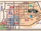 新区大学城商铺独立临街商铺铺面小面积出售