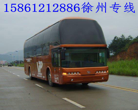 徐州到金华汽车时刻表班次查询@15861212886客车大巴时刻表