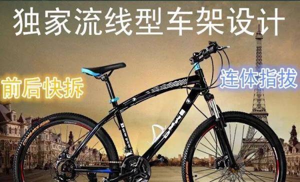 26寸高质量 变速碟刹 21速变速自行车 同城包邮 货到付款 买到赚到