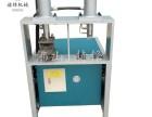 佛山优质方管冲孔设备厂家直销用于不锈钢防盗网冲孔机