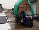 2.6米三轮拉货 搬家