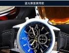 时尚潮流蓝光夜光防水手表 - 58元
