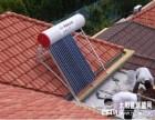 温州龙湾皇明太阳能热水器不进水不上水漏水安装增压泵