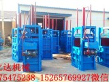 亳州中药材打包机批发 药材打包机代理价